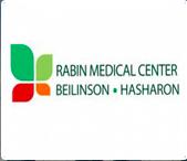 Rabin Medical Center Beilinson Petah Tiqva logo